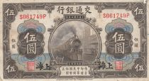 Chine 5 Yuan Train - Poste - Shanghai - Série S - 1914