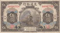 Chine 5 Yuan Train - Poste - Shanghai - Série SA - 1914