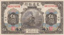 Chine 5 Yuan Train - Poste - Shanghai - Série SB - 1914