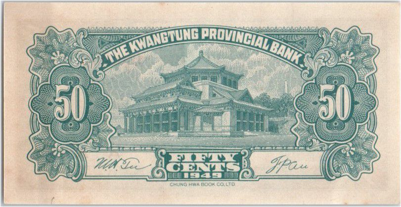 Chine 50 Cents Dr Sun Yat-sen - 1949