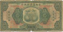 Chine 50 Dollars Phoenix et cheval