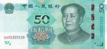 Chine 50 Yuan Mao - 2019 - Neuf - Série GD