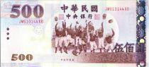Chine 500 Yuan Baseball - Dains 2005