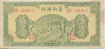 Chine 500 Yuan Paysan et boeuf