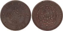 Chine Chine, Tai-Ching-Ti-Kuo (Xuantong) - 20 Cash 1909 - TTB
