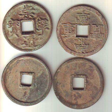Chine CHN.009