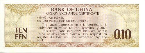 Chine FX.1 10 Fen, Cascade