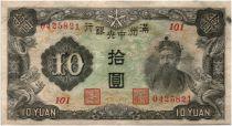 Chine J.137 10 Yuan, Empereur Ch´en Lung, dragons - 1944 Série 101 - 0425821 J.137.a 10 Yuan