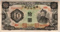 Chine J.137 10 Yuan, Empereur Ch´en Lung, dragons - 1944 Série 106 J.137.a 10 Yuan