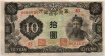Chine J.137 10 Yuan, Empereur Ch´en Lung, dragons - 1944 Série 85 J.137.a 10 Yuan