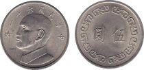 Chine Y.548 5 Yuan, Chiang Kai-shek