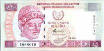 Chypre 5 Pounds Tête Homme - Eglise - 2003