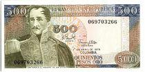 Colombia 500 Pesos oro, Gal Santander - Las Salinas - 1979