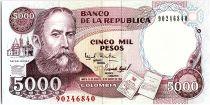 Colombia 5000 Pesos, Rafael Núñez - statue of M Antonio Caro - 1994