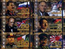 Colombie (Club de Medellin) 186 Dragones, Serie de 6 billets : Seconde Guerre Mondiale - 2015