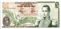 Colombie 5 Pesos de Oro, José Maria Cordoba - 1977