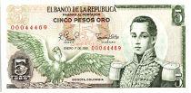 Colombie 5 Pesos de Oro, José Maria Cordoba - 1981