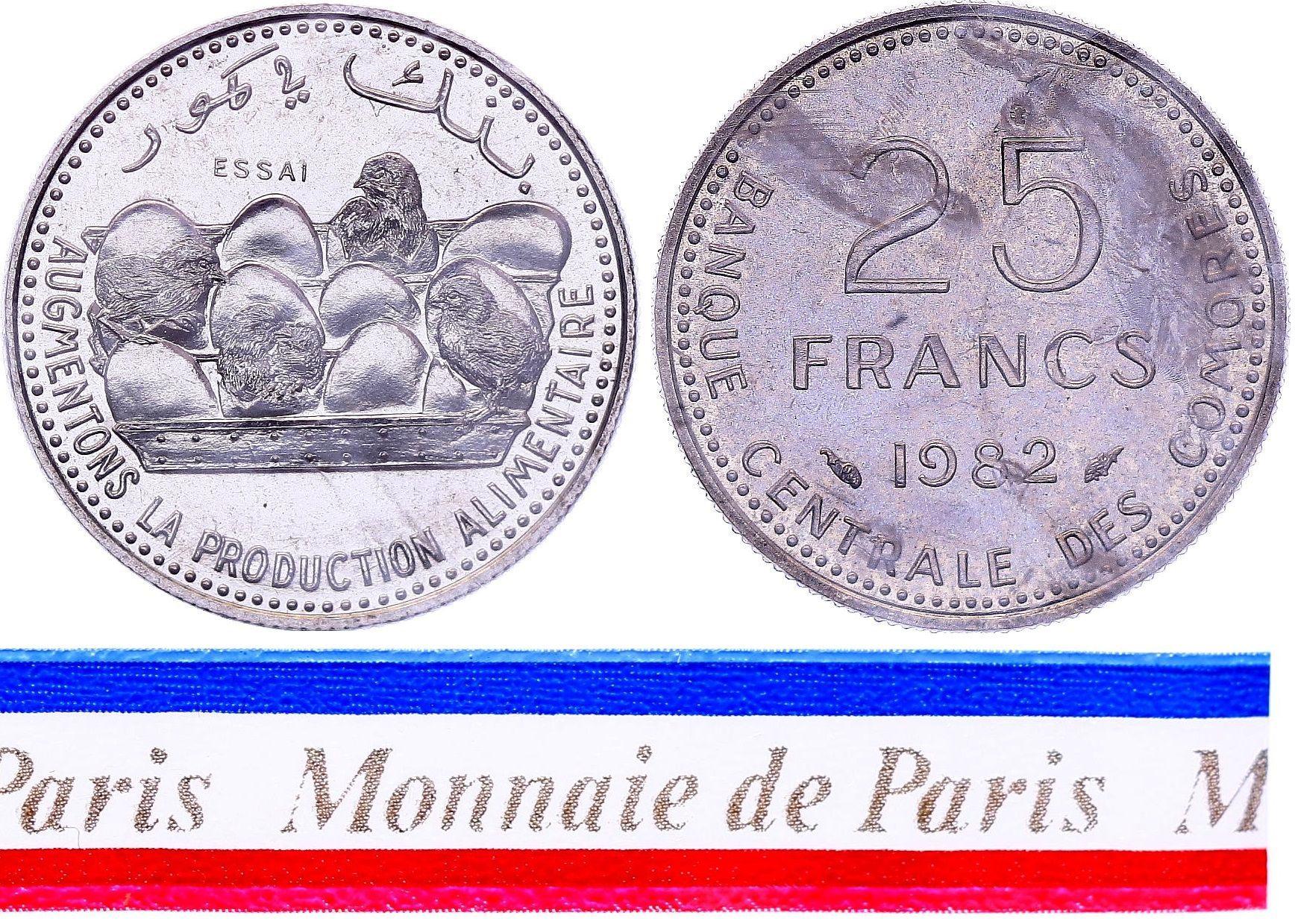Comores 25 Francs - 1982 - Essai - Banque Centrale des Comores