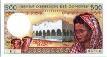 Comores 500 Francs Femme - Batiment - 1976