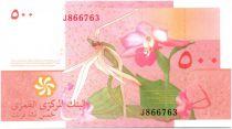 Comores 500 Francs Lémurien - Fleurs 2006