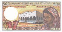 Comores 500 Francs ND1986 - Jeune fille, bâtiment, pirogues - Série N.05