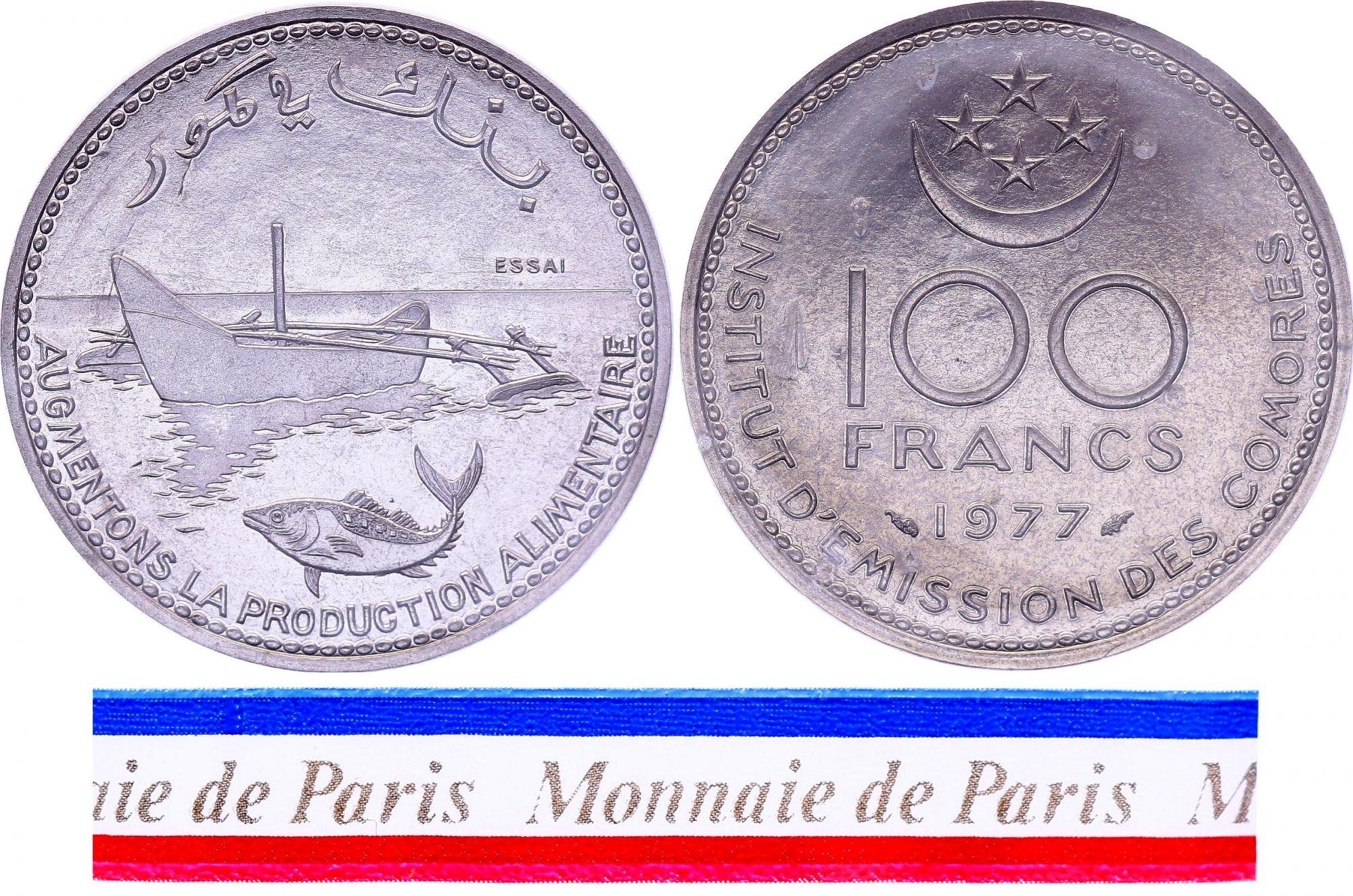 Comoros 100 Francs - 1977 - Test Strike - Issuing Institute of Comoros