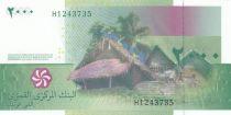 Comoros 2000 Francs Mosque - Hut - 2005 (2020) - Serial H - UNC - P.17c