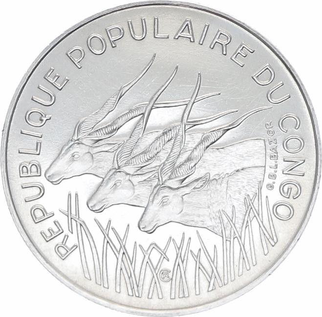 Congo (République Démocratique du) 100 Francs Elans - 1975 - Essai