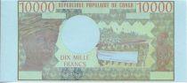 Congo (République du) 10000 Francs Jeune congolaise - 1974