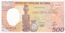 Congo 500 Francs 1991 - Statue, Poterie - Série O.04