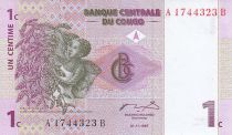 Congo (République Démocratique du) 1 Centime - Cueillette du café - Volcan - 1997