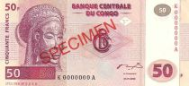 Congo Democratic Republic 50 Francs Mask Tshokwé Mwana Pwo - Village