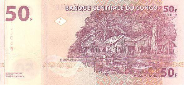 Congo Democratic Republic 50 Francs Mask Tshokwé Mwana Pwo - Village