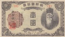 Corea 1 Yen Man w/beard - ND (1945) Serial 2