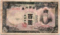 Corea 100 Yen Man w/beard - ND (1944) Serial 18