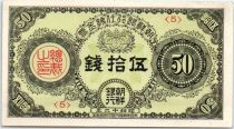 Corea 50 Sen Vert - 1937