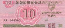 Corea del Norte 10 Chon Pink - 1988