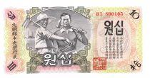 Corea del Norte 10 Won Workers - Mountains 1947