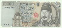 Corée du Sud 10000 Won Roi Sejong - Pavillion - 1994