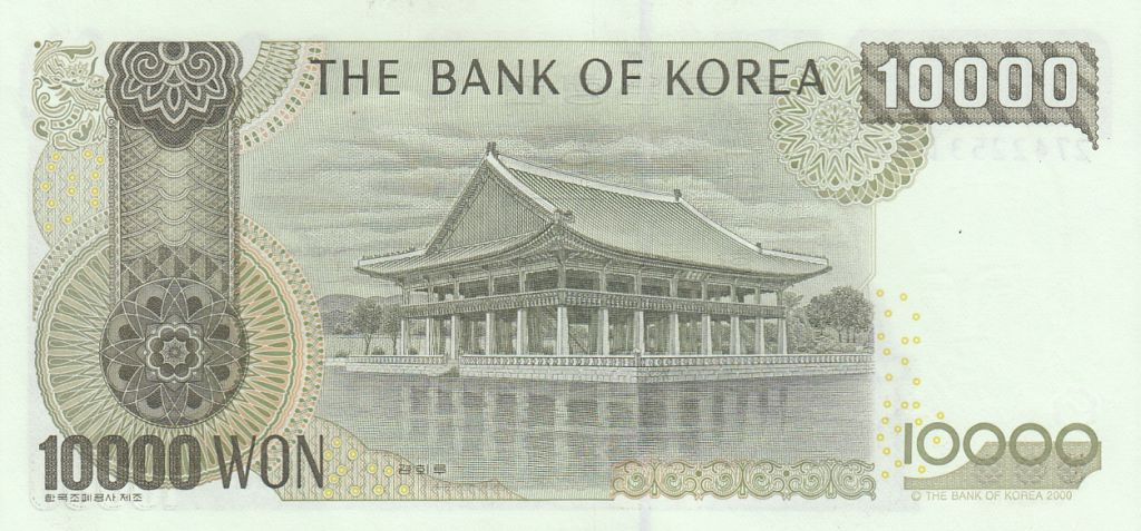 Corea del Sur 10000 Won King Sejong - Pavilion - 2000