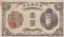 Corée 1 Yen Homme barbu - ND (1945) Série 2