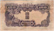 Corée 100 Yen Homme barbu - ND (1944) Série 18
