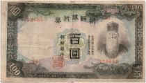 Corée 100 Yen Homme barbu - ND (1944) Série 52