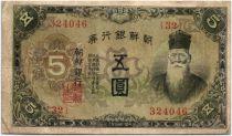 Corée 5 Yen Homme barbu - ND (1935)