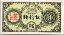 Corée 50 Sen Vert - 1937