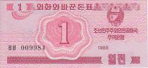Corée du Nord 1 Chon Rouge