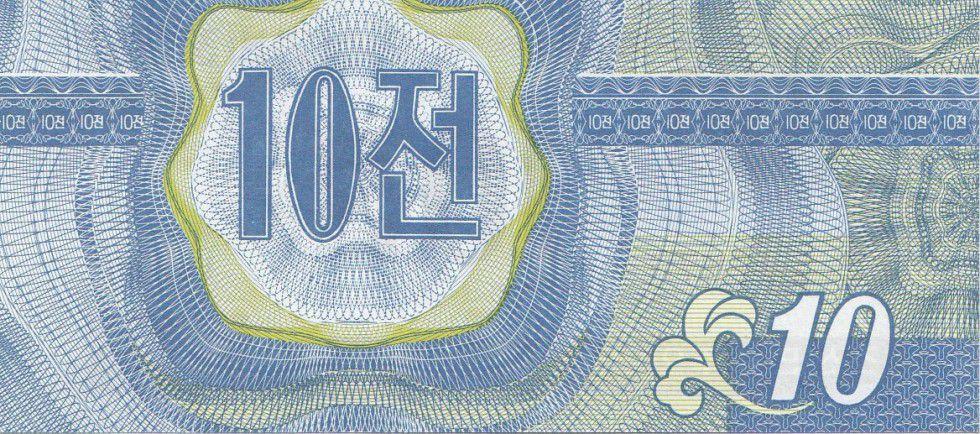 Corée du Nord 10 Chon Bleu - 1988