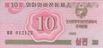 Corée du Nord 10 Chon Rose