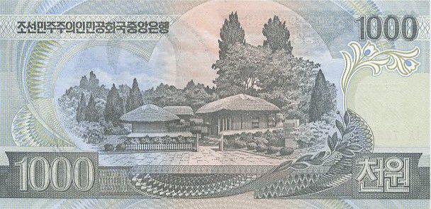 Corée du Nord 1000 won Kim Il Sung