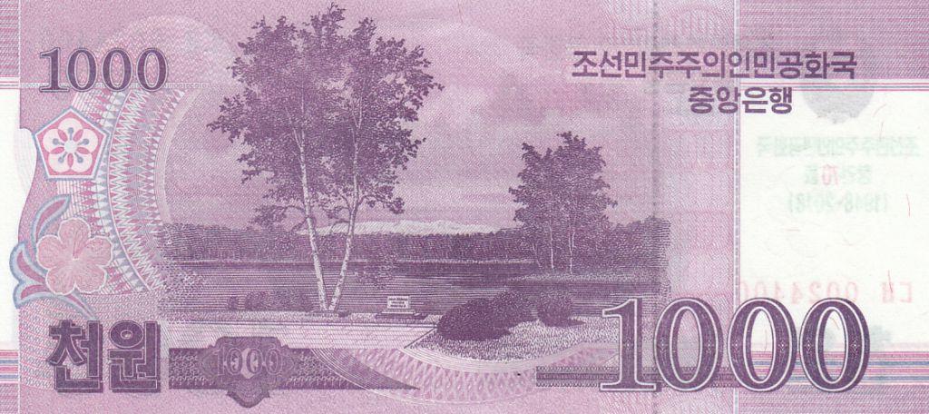 Corée du Nord 1000 Won Maison - 1948-2018